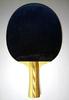 Ракетка для настольного тенниса №47 Classic Carbon/G555