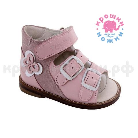 Туфли, открытые, розовые, Тотто  артикул 022-КП