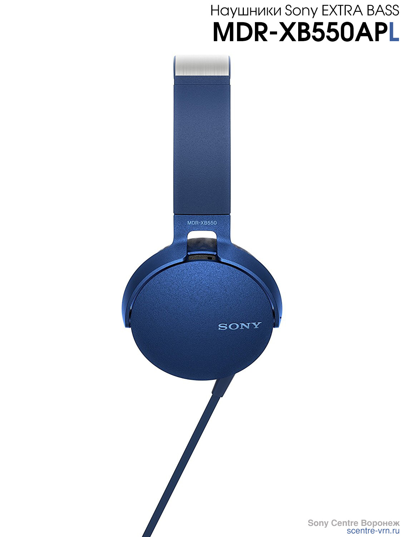 Наушники Sony MDR-XB550APL купить в Sony Centre Воронеж
