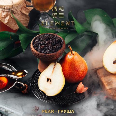 Табак Element (Вода) - Pear (Груша) 40 г