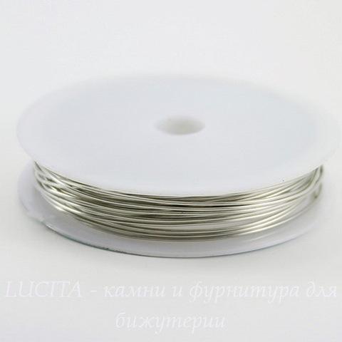 Проволока латунная 0,8 мм, цвет - серебро, примерно 3 метра