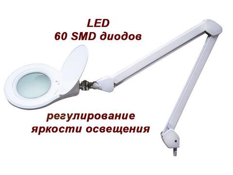 Лампа лупа 8066 U-5D LED с регулировкой яркости