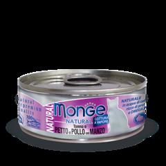 Monge Natural консервы для кошек с тунцом, курицей и говядиной 80гр