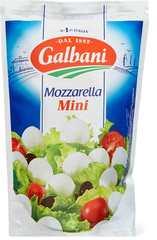 Гальбани сыр Моцарелла мини 150 гр. 45%