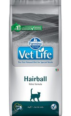 Farmina Vet Life Cat Hairball