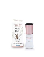 Сыворотка для лица с лифтинг эффектом для повышения упругости кожи Donkey milk Treasures 40 мл