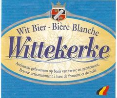 Пиво Wittekerke