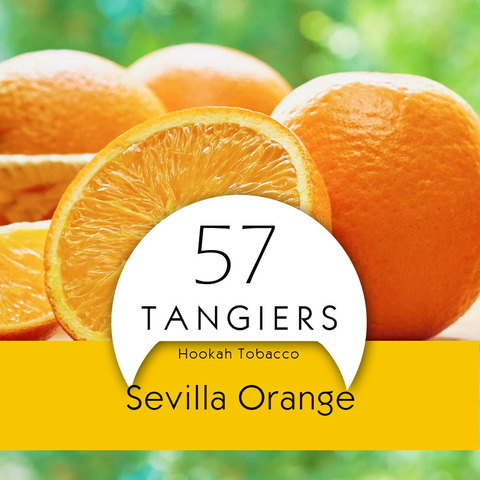 Табак Tangiers Noir Sevilla Orange 250 г