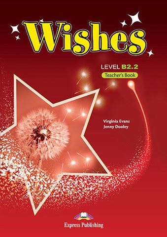 Wishes B2.2 - Teacher's Book (overprinted) - книга для учителя