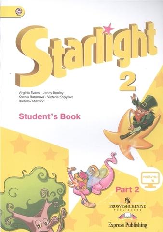 Starlight 2 класс. Звездный английский язык. Баранова К., Дули Д., Копылова В. Учебник. Часть 2. 2018 год