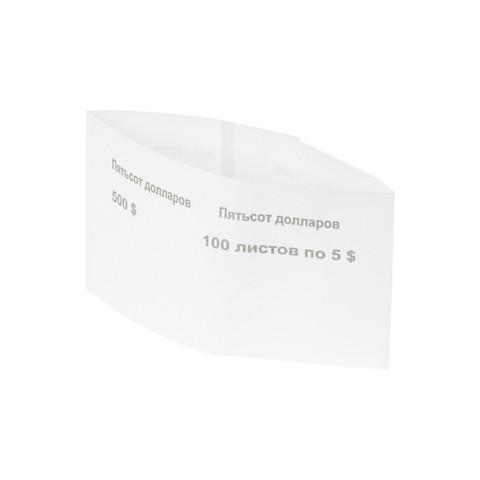 Кольцо бандерольное номинал 5$, 500 шт/уп