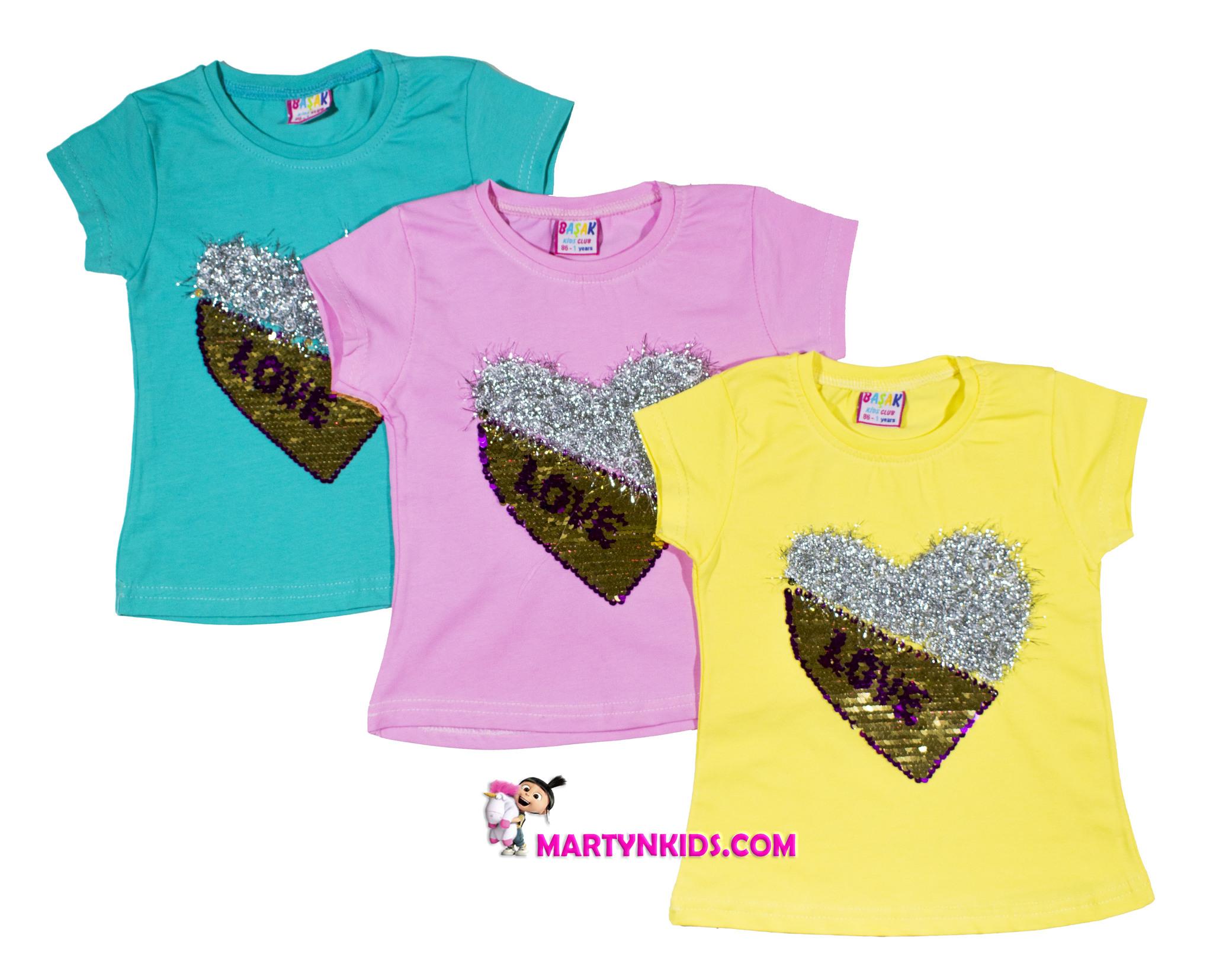 2615 футболка Сердце дождик