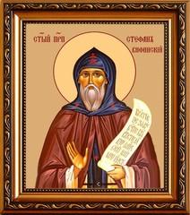 Стефан Вифинский (Халкидонский) Преподобный. Икона на холсте.