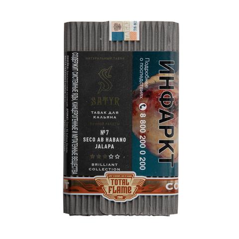 Табак Satyr  №7 SECO AB HABANO JALAPA - Brilliant collection (Табачный) 100 г