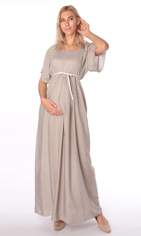 e7c3916c3d5a Евромама. Платье для беременных из штапеля, бежевое