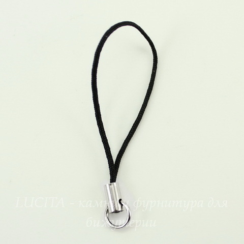 Шнур для мобильного телефона, цвет - черный, 45 мм, 5 штук