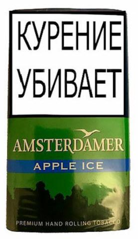 Табак AMSTERDAMER APPLE ICE (40гр)