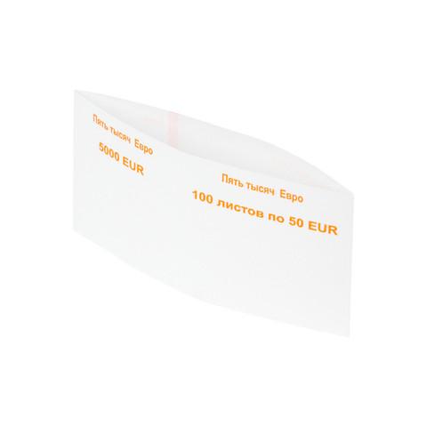 Кольцо бандерольное номинал 50 евро, 500 шт/уп