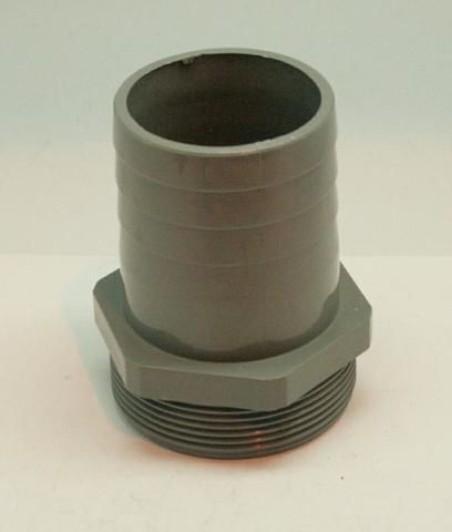 Штуцер DDE PTR80H фильтра заборного  (80TP-012), шт