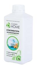 Отбеливатель-пятновыводитель, CLEAN HOME, для детского, 1 л