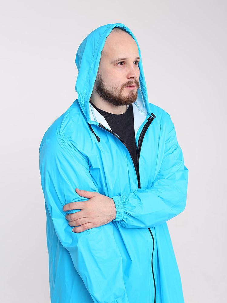 Дождевик нейлоновый унисекс голубой
