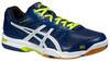 Мужские волейбольные кроссовки Asics Gel-Rocket 7 (B405N 5001)
