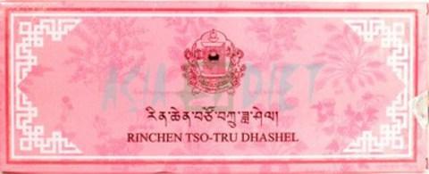 Rinchen Tso Tru Dashel / Ринчен Тсо Тру Дашел, Men-Tsee-Khang, 10  шт.