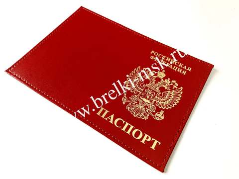 Обложка для паспорта из натуральной кожи с гербом РФ. Цвет Красный