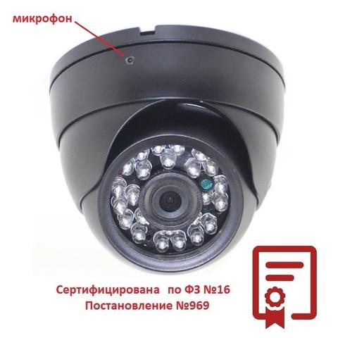 Уличная AHD камера для транспорта NSCAR FD317 mic (сертифицирована по ФЗ №16, Постановление №969)