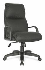 Кресло руководителя Надир стандарт кожа (черная)
