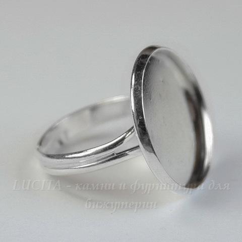 Основа для кольца с сеттингом для кабошона 18 мм (цвет - серебро)