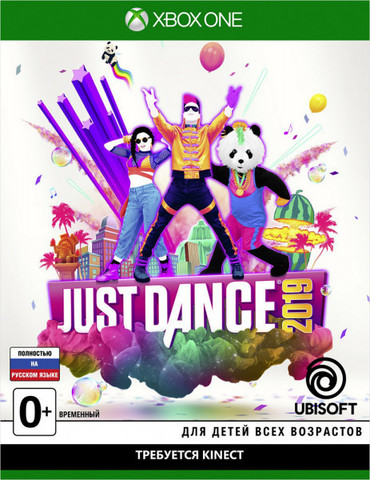 Xbox One Just Dance 2019 (русская версия)