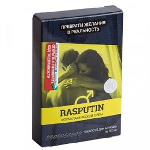 Биогенный полиактивный комплекс Rasputin, 14 г,