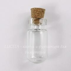 Стеклянная мини бутылочка с закругленным дном, 27х13 мм