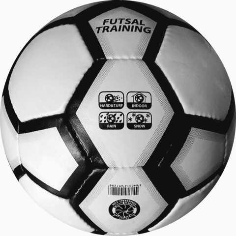 Мяч для мини-футбола, футзальный TORRES Futsal Training