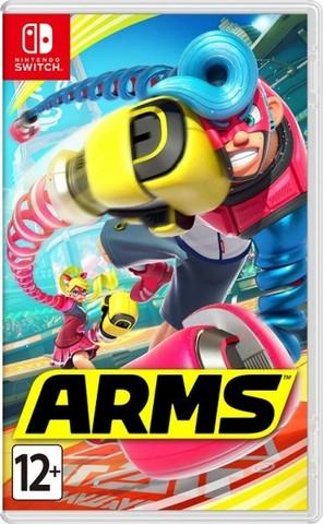 NS: Arms (русская версия)