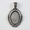 Сеттинг - основа - подвеска для камеи или кабошона 18х13 мм (цвет - античное серебро)