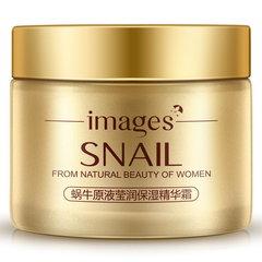 Images Крем с экстрактом улитки Snail Day Cream, 50 г