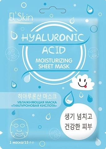 Skinlite Увлажняющая маска «Гиалуроновая кислота» 1шт 15мл ES-904