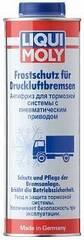 Антифриз для тормозной системы с пневматическим приводом Frostschutz fur Druckluftbremsen (арт. 7662)