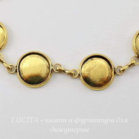 Основа для браслета с 6 сеттингами для кабошона 12 мм, 25 см (цвет - античное золото)