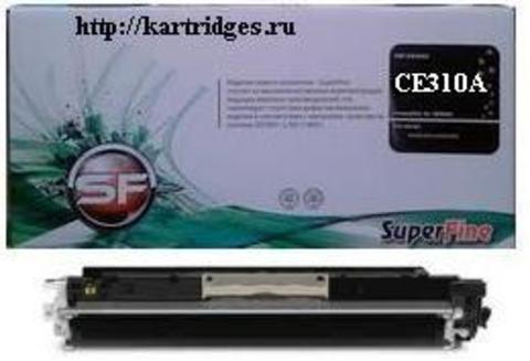 Картридж SuperFine SF-CE310A