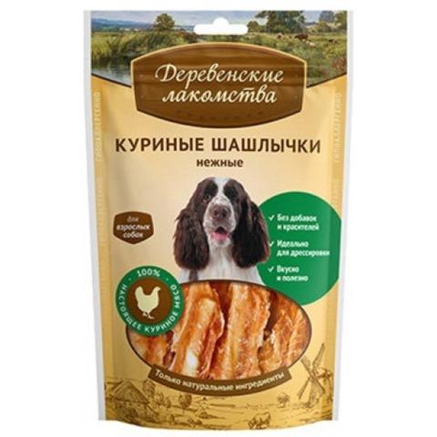 ДЕРЕВЕНСКИЕ ЛАКОМСТВА 100 % Мяса Куриные шашлычки нежные для собак 90 гр