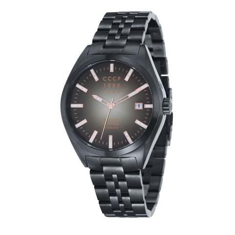 Купить Наручные часы CCCP CP-7012-44 Shchuka по доступной цене
