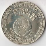 K6079, 1980, Болгария, 2 лева Чемпионат Мира по футболу в Испании 1982 proof
