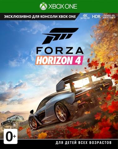 Xbox One Forza Horizon 4 (русские субтитры)