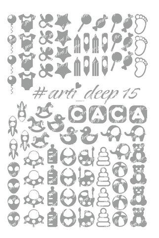 Трафарет Arti Deep № 15