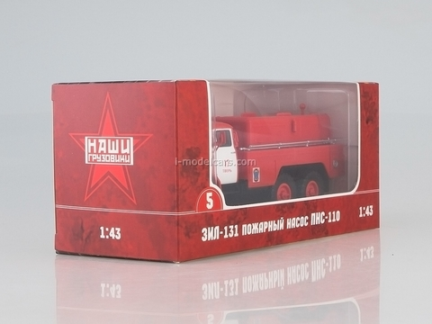 ZIL-131 PNS-110 fire engine tanker Our Trucks #5 (limited edition)