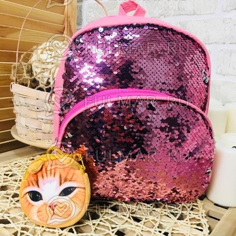 Рюкзак розовый с пайетками меняет цвет Розовый-Серебристый и брелок-ключница Масик