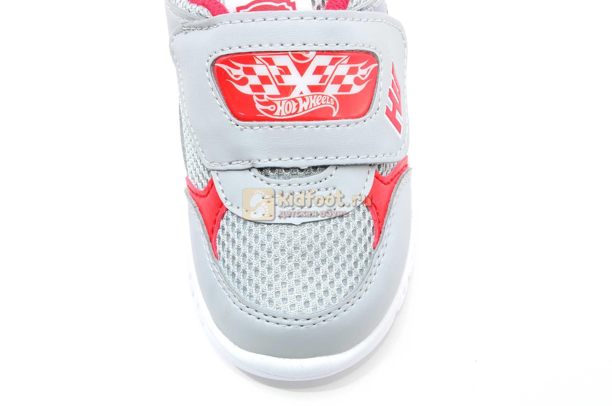 Светящиеся кроссовки Хот Вилс (Hot Wheels) на липучке для мальчиков, цвет серый
